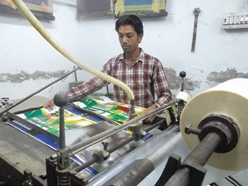 Nafri Packaging & Printing Press in Lahore at PakBD com
