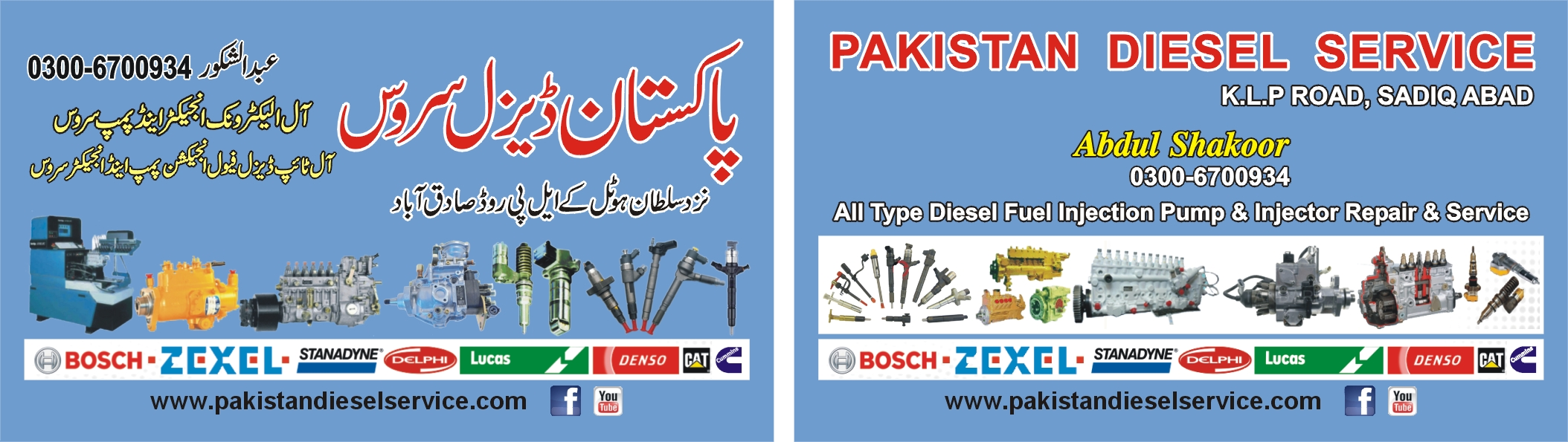 Diesel Fuel Injection Service in Sadiqabad at PakBD com Business